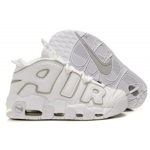 Nike Air More Uptempo Chaussures Shoes Cream