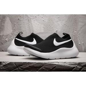 Nike Air Max Black White Kids Shoes