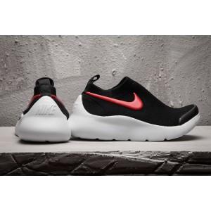 Nike Air Max Black Kids Shoes